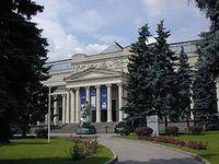 PushkinMuseum
